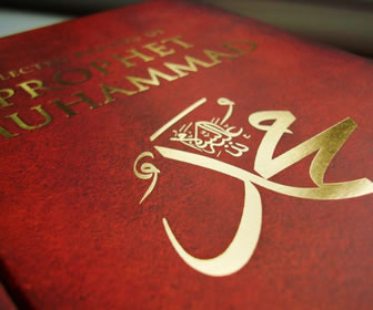 Book of Prayers of Prophet Muhammad